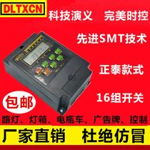 KG316T/电容式节电器定时器