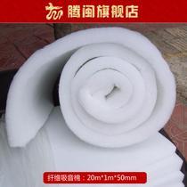 聚酯纤维 TM-XYMO2隔音棉