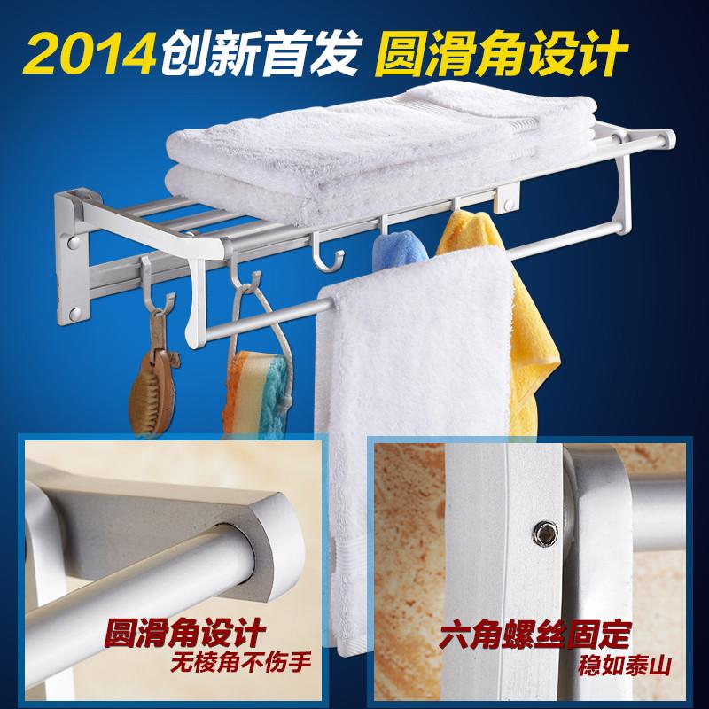 百家百饰 太空铝单层时尚潮流 置物架浴巾架