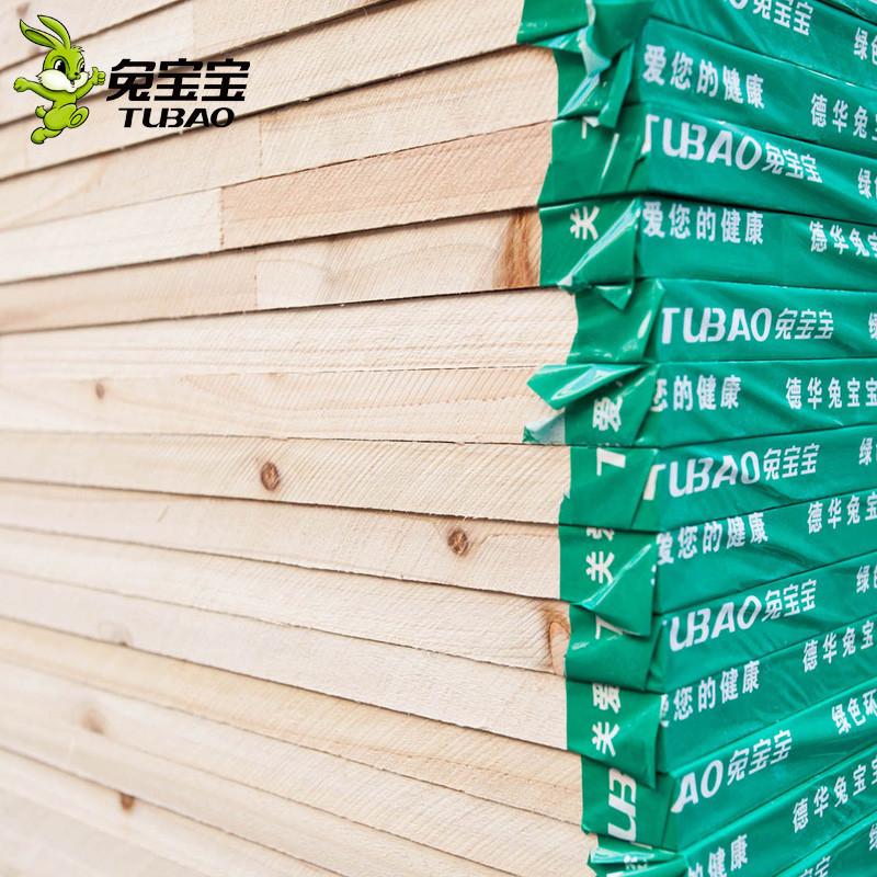 兔宝宝 杉木e1级 板材集成板