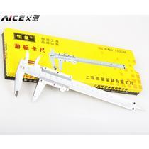 0-150测量工具游标卡尺