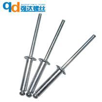 镀锌 铆钉, 抽芯 开口型 抽心. 抽芯铝铆钉 M4*10--4*25铆钉