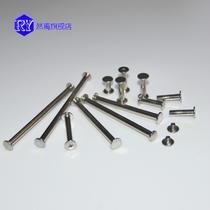 碳钢国标镀镍 铆钉