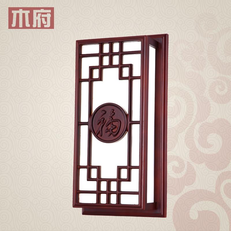 木府 有机玻璃木现代中式镂空雕花节能灯led 壁灯