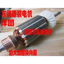 高速电动机直流电动机电动工具用电动机 电动机