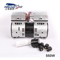 恒速550W电动机驱动电动机直流电动机电动工具用电动机开启式磁阻同步电动机F级 电动机
