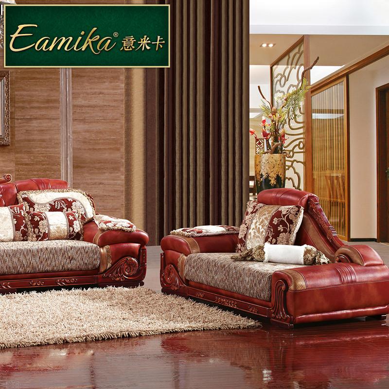 意米卡 u形木质工艺雕刻复合面料海绵欧式 沙发