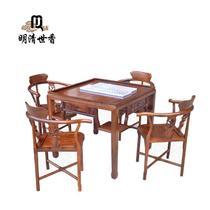 整装非电动实木皮饰面框架结构多功能民俗民风明清古典 麻将桌