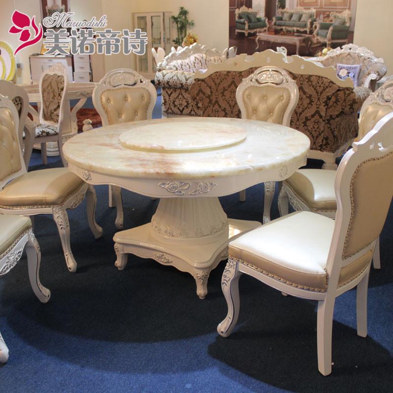 美诺帝诗 组装大理石框架结构橡木圆形欧式 餐桌