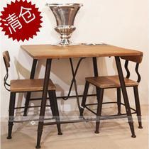 单桌子单椅子 咖啡桌