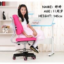 金属不锈钢多功能北欧/宜家 儿童椅