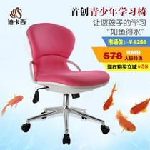 黑色蓝色紫色粉色塑料升降简约现代 儿童椅