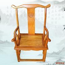 成人简约现代 靠背椅