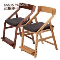 乳白色深棕色原木色水曲柳升降日式 儿童椅