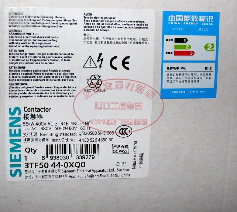 西门子 四开四闭 3TF5044-0XQ0继电器
