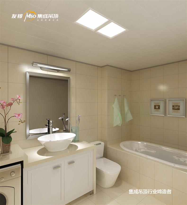 6平洗澡间装修效果图