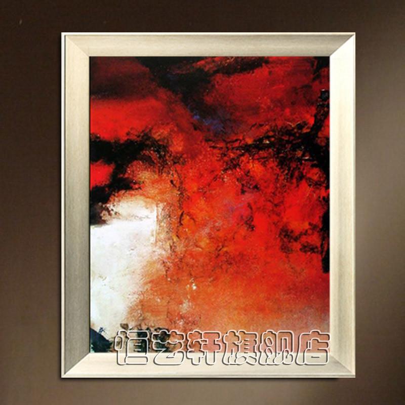 恒艺轩 实物拍照立体无框单幅抽象图案手绘 yo97油画