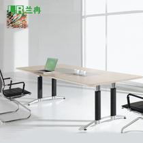 板式条形 LBY023会议桌