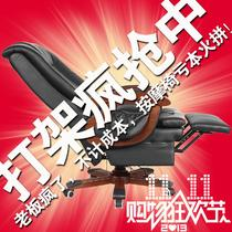 黑色固定扶手钢制脚皮艺 大班椅