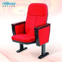 布艺 ZY-LT8001礼堂椅