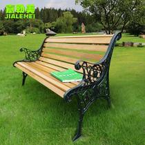 实木编织/缠绕/捆扎结构多功能各国风情欧式 公园椅