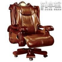 褐色西皮固定扶手实木脚皮艺 大班椅