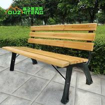 实木支架结构多功能抽象图案田园 YZT-G002公园椅