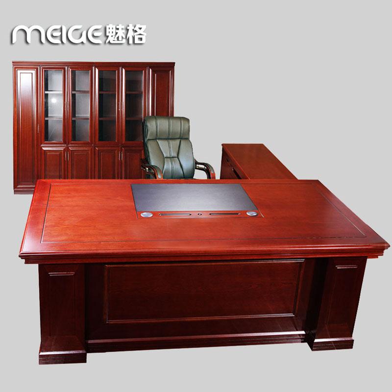魅格 实木核桃木欧式 办公桌价格,图片,品牌信息_齐家