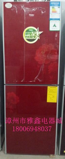 海尔 双门定频一级 bcd-206kcm冰箱