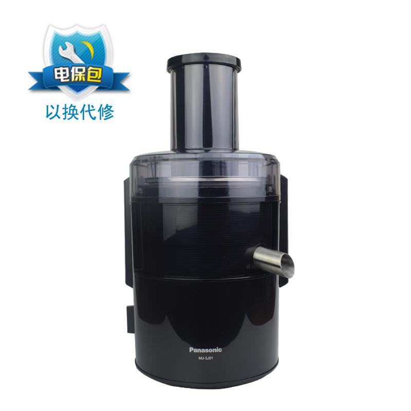 松下 黑色榨汁塑料 榨汁机