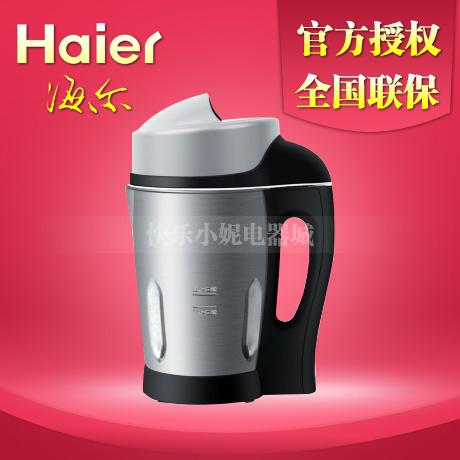 海尔 黑色不锈钢1L-1.5L 豆浆机