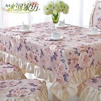 布植物花卉田园 gdzyzb桌旗