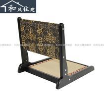 整装 榻榻米折叠椅榻榻米