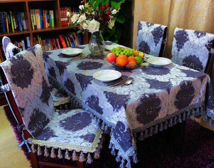 澳而春 黑色灰色植物花卉欧式 桌布