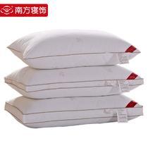 棉布纤维枕长方形 枕芯