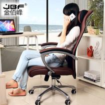 金属固定扶手铝合金脚钢制脚网布 老板椅