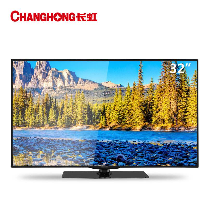 長虹32英寸 led32b2080n電視機