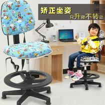 升降简约现代 儿童椅