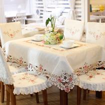 暗粉绣花布植物花卉田园 桌旗