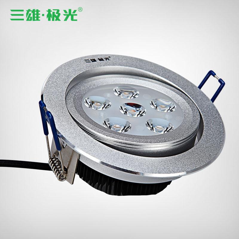三雄·极光 纯铝色白色合金LED 射灯