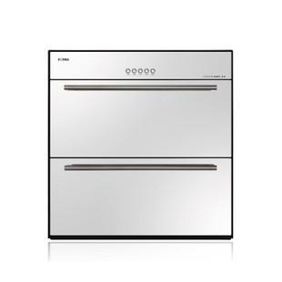 方太 银色≤75℃二级臭氧、紫外线消毒不锈钢轻触式按键开关 消毒柜