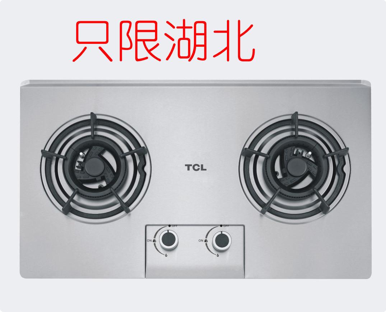 王牌 白色天然气电子脉动点火嵌入式不锈钢 燃气灶