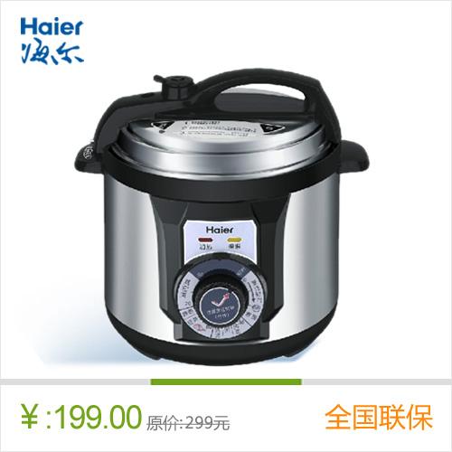 海尔 蒸、煮、煲、炖、焖微电脑式 HPC-YJ410电压力锅