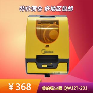 美的 黄色旋风尘盒/尘桶 QW12T-201吸尘器