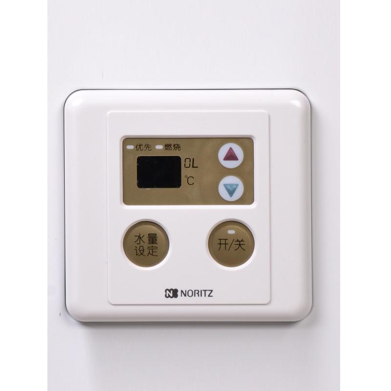 能率 GQ-1650FEX-C热水器