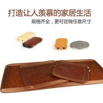 藤竹组合沙发 沙发垫