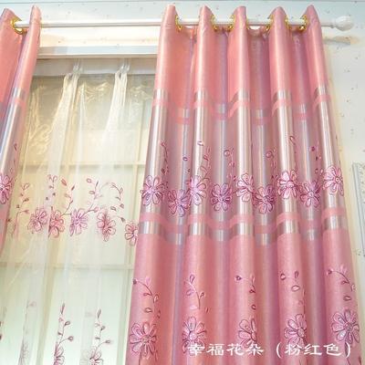 饰 全遮光平帷欧式 窗帘价格,图片,品牌信息 齐家网产品库