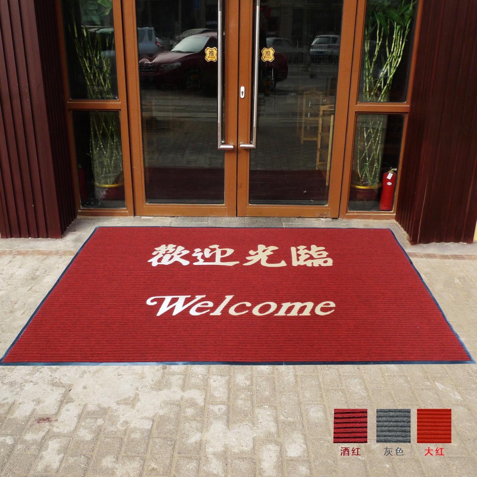 酒红色大红色灰色简约现代纯色长方形中国风