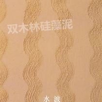 水波硅藻泥 肌理系列 硅藻泥