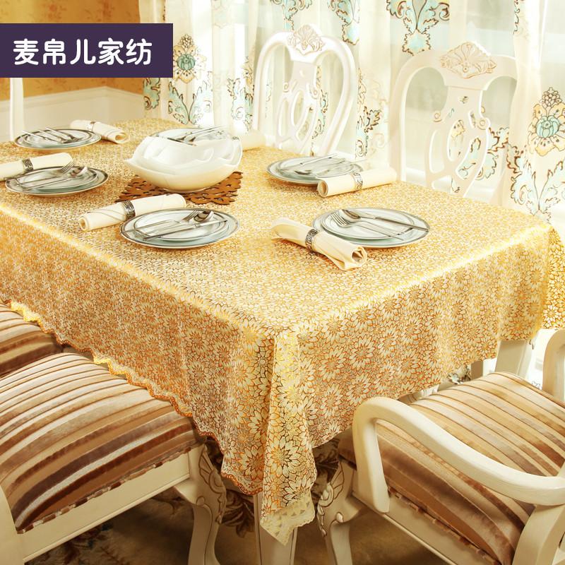 茗禹 金色菊花pvc植物花卉欧式 桌布